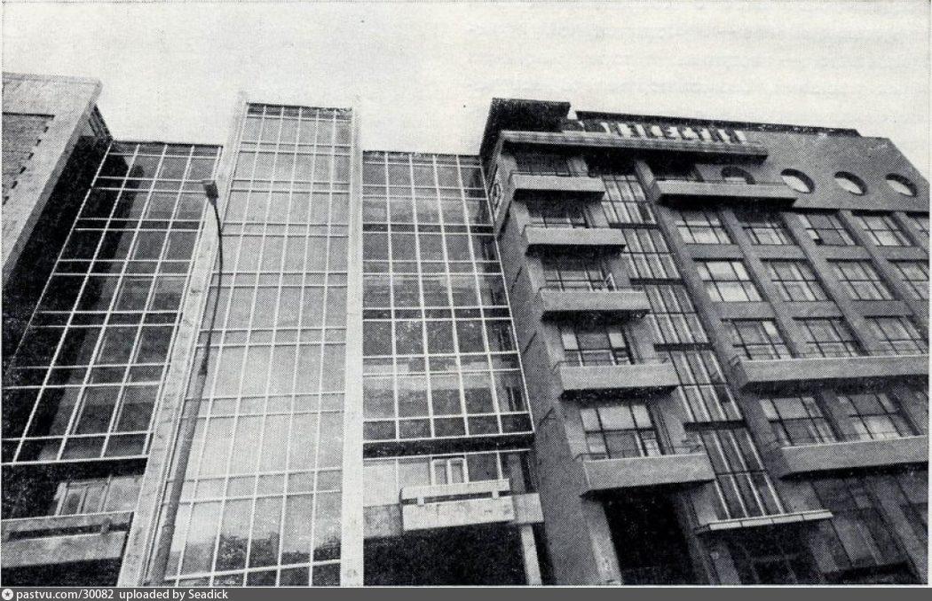 1975-1977