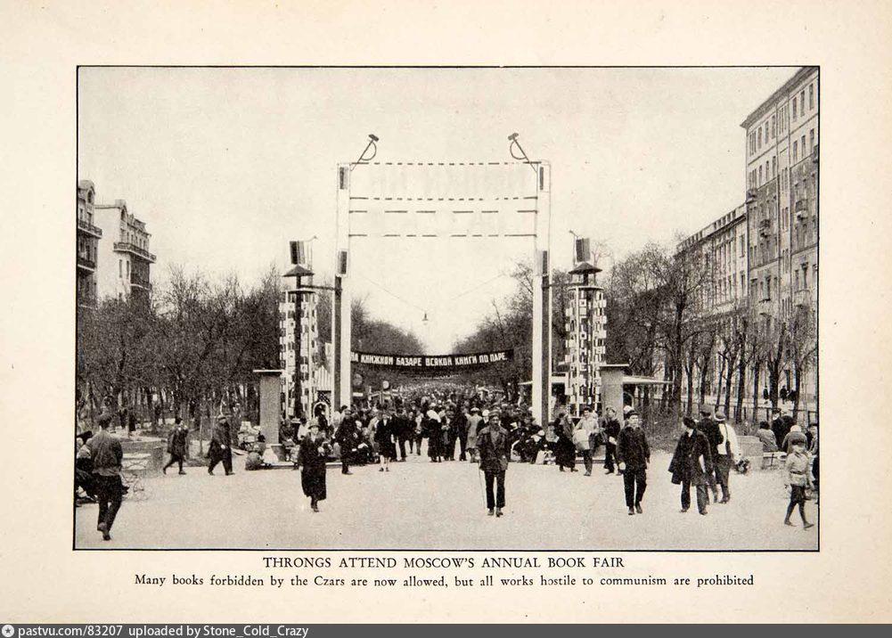 1926-1928