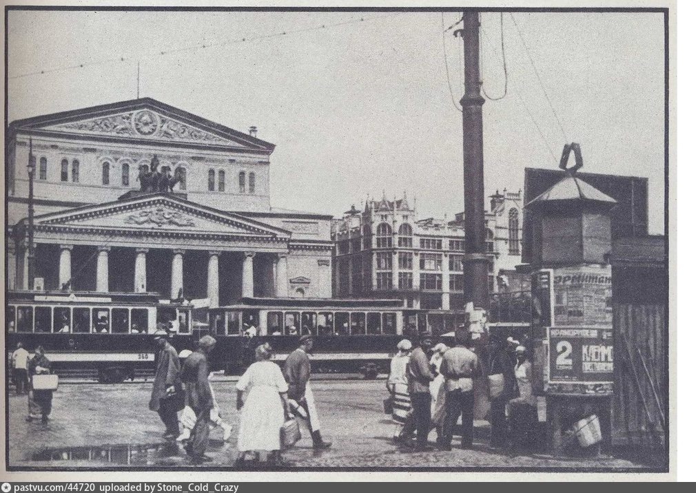 1924-1930