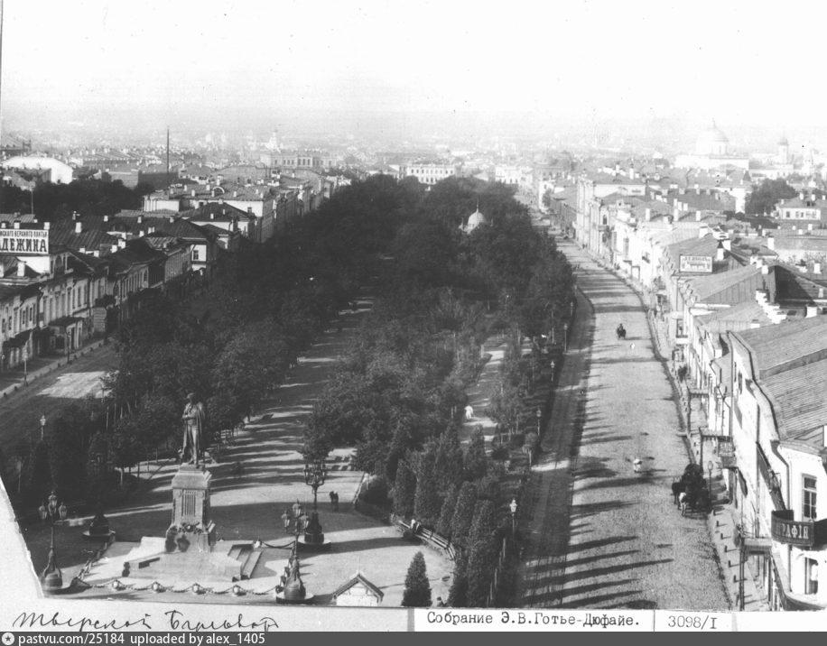 1888-1900