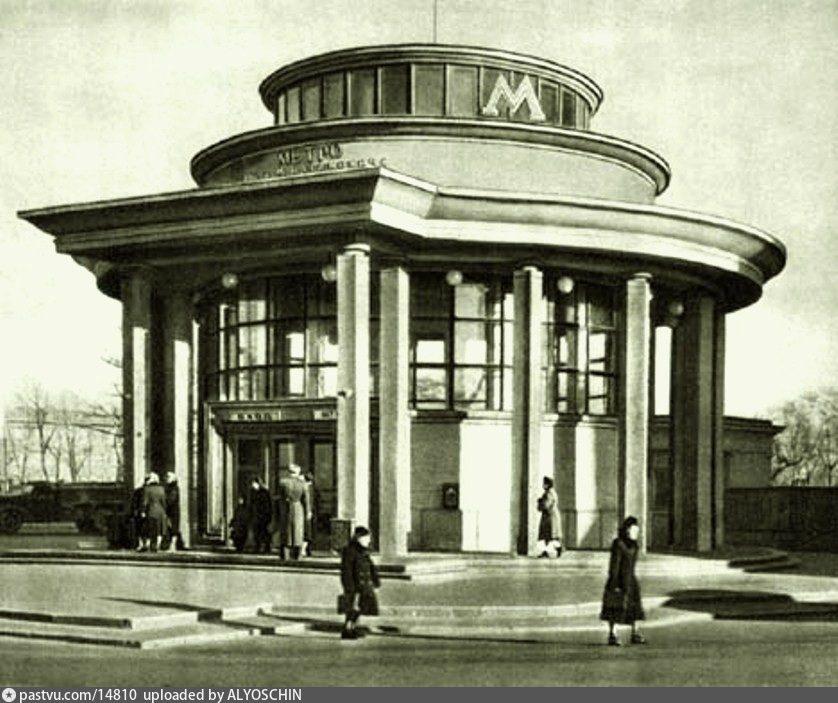 1948-1950