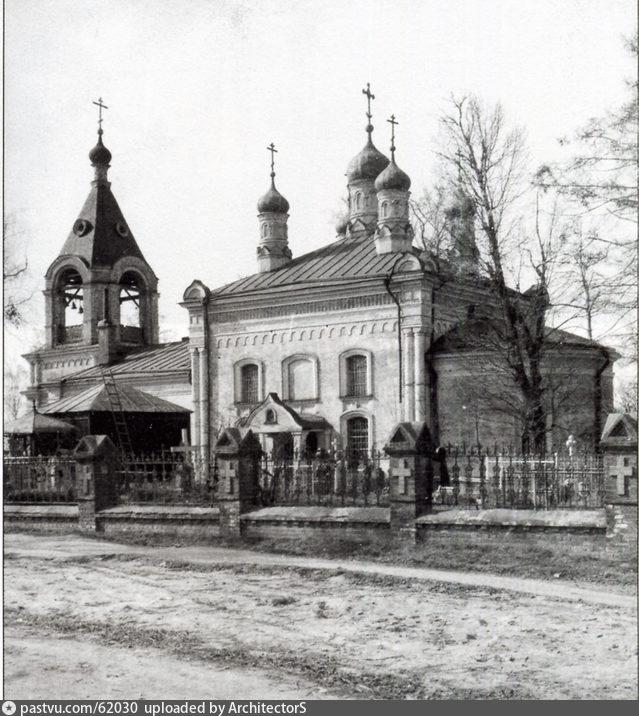 1915-1920