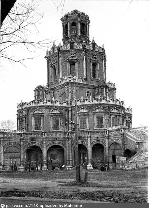 1941-1949