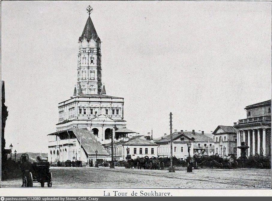 Сухаревская площадь сухарева башня