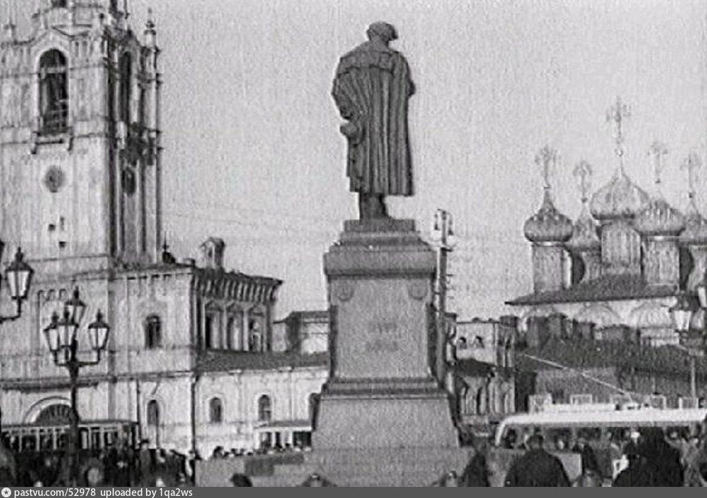 1926-1934