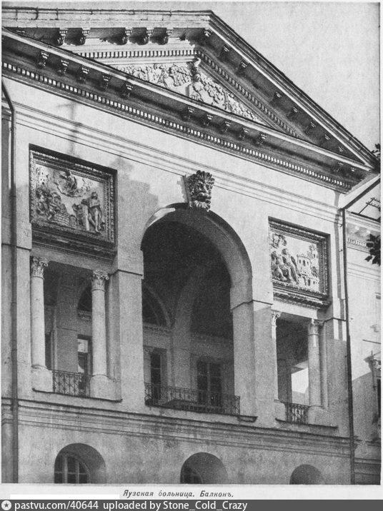 1898-1912