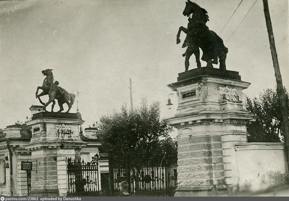 1928-1939