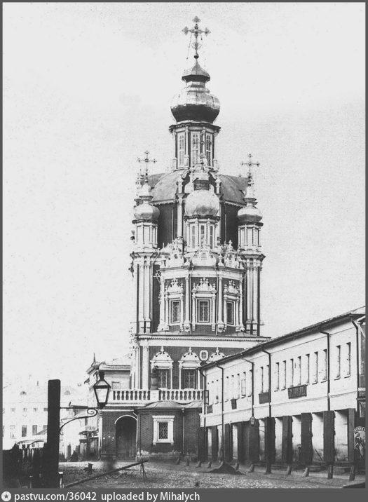1890-1900