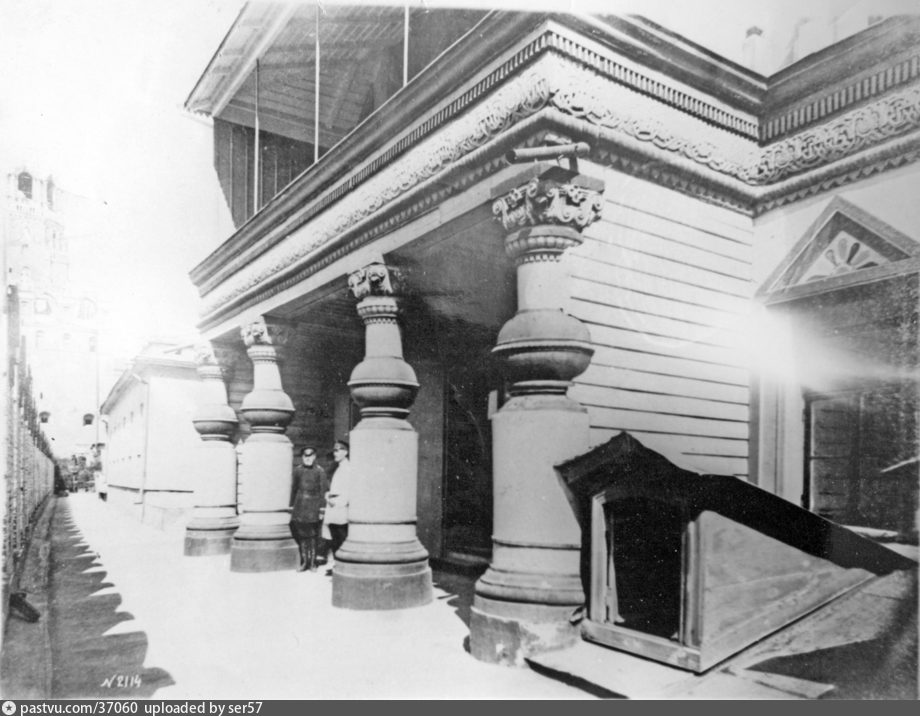 1890-1917