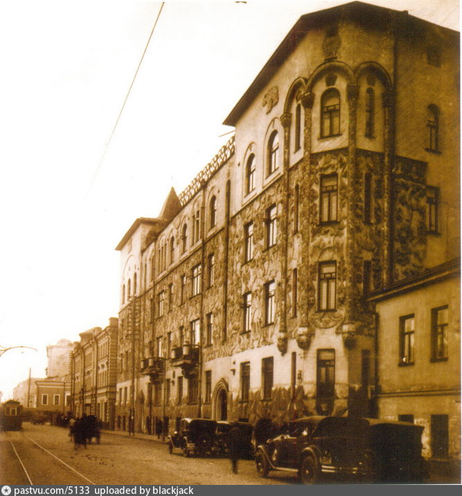1925-1932