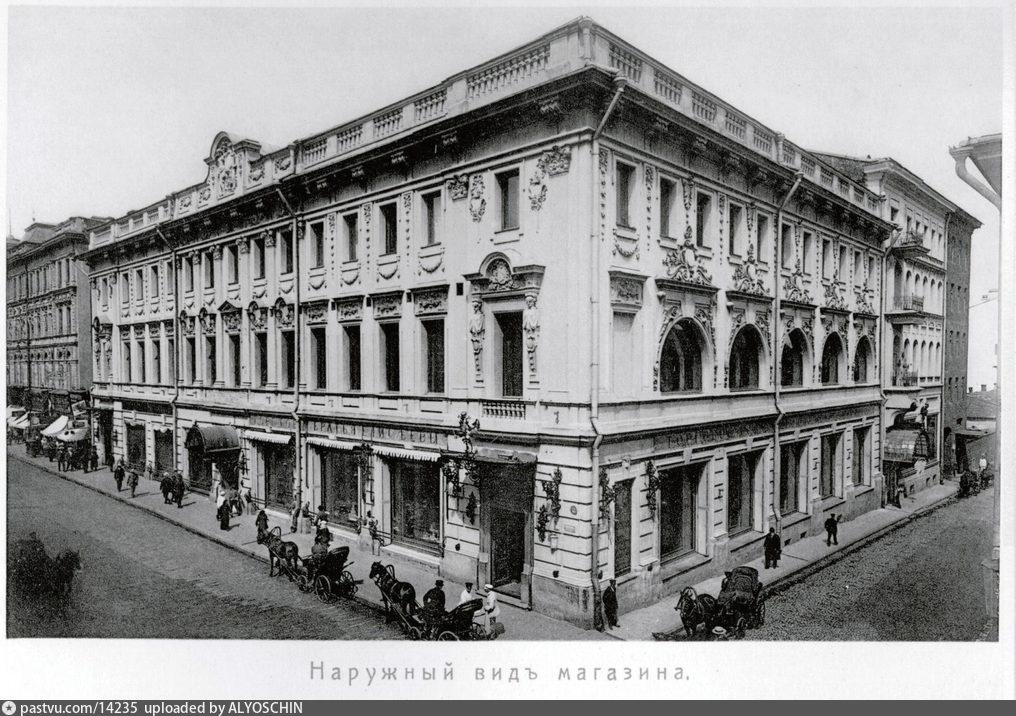 1905-1913