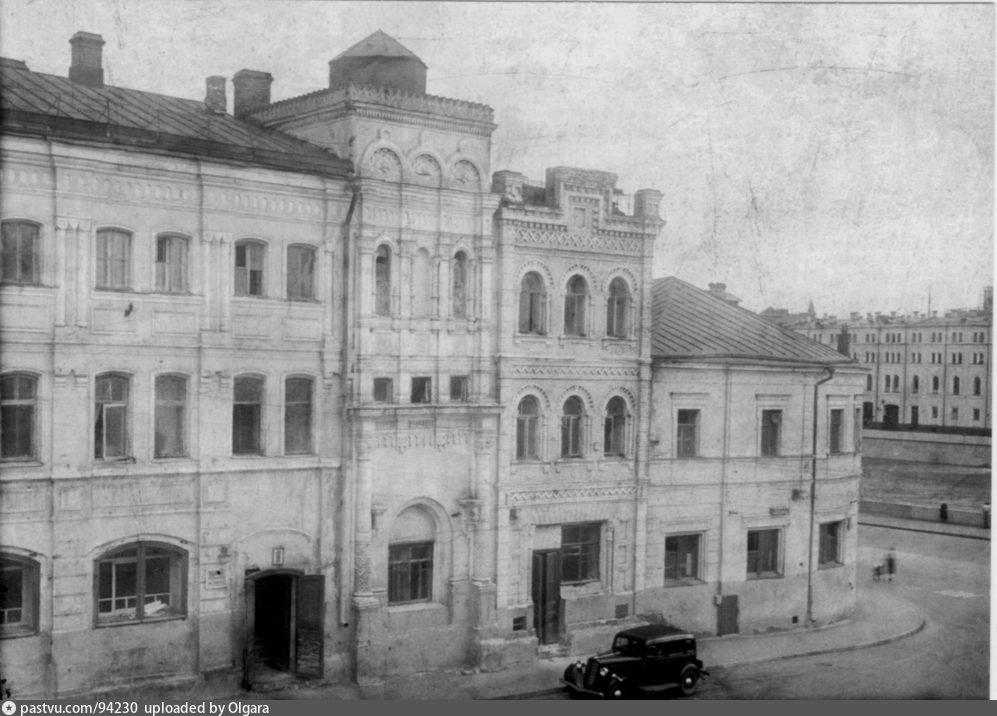 1936-1938