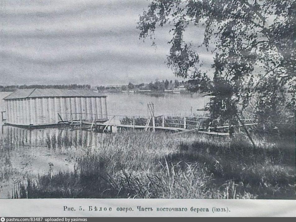1908-1913