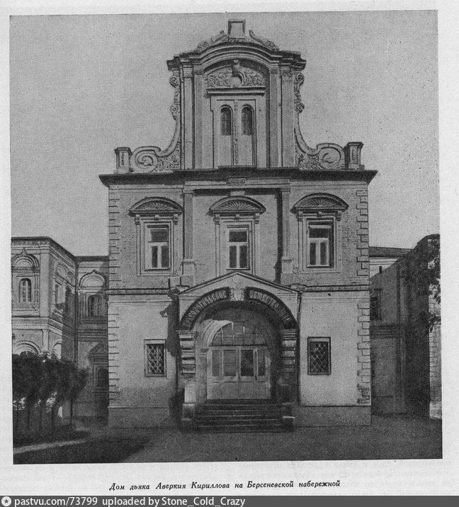 1870-1900