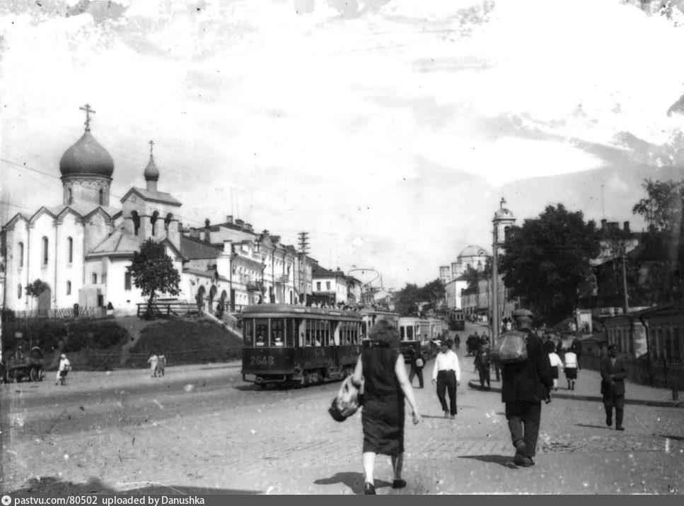 1928-1933