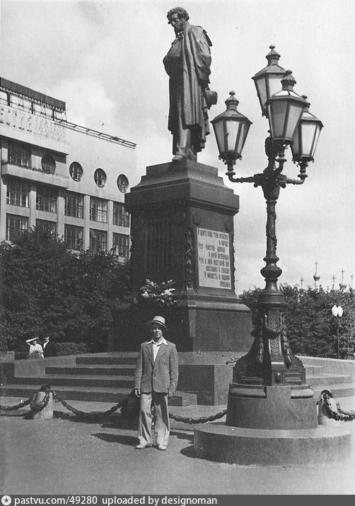 1952-1954