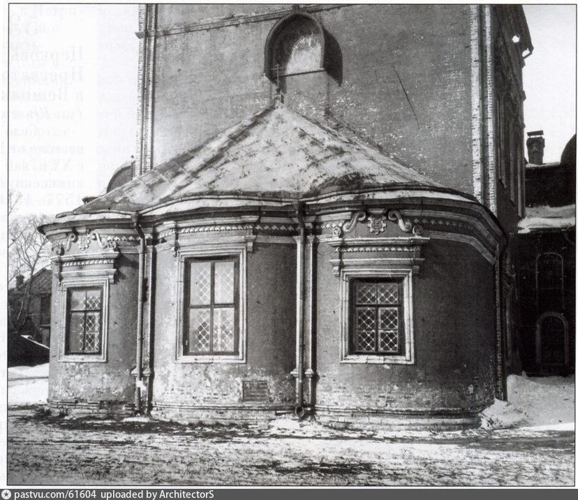 1923-1926