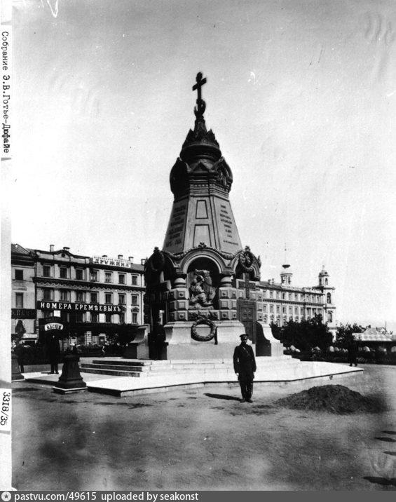 1890-1894