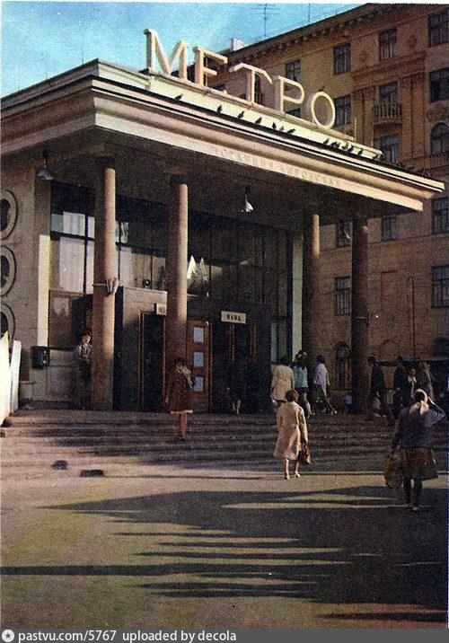 1970-1979