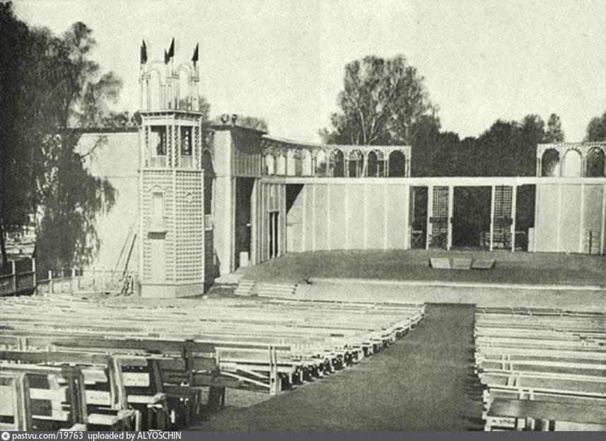 Зеленый театр ВСХВ, 1939