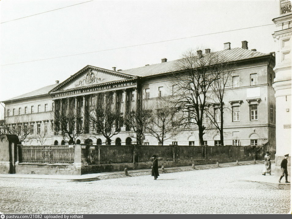 ������������� ������������ ������� �� ���������, 1913-1914