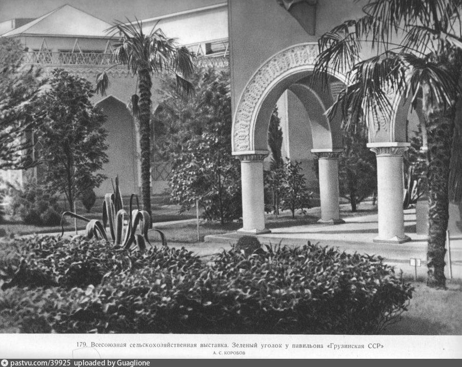 ВСХВ. У павильона Грузинской ССР, 1939