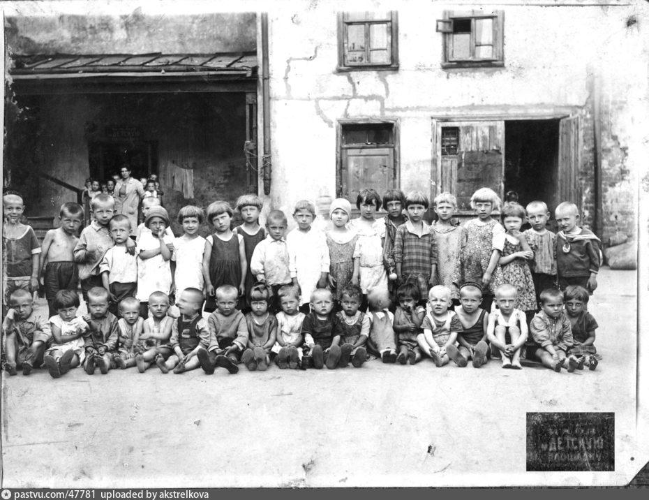 1926-1927