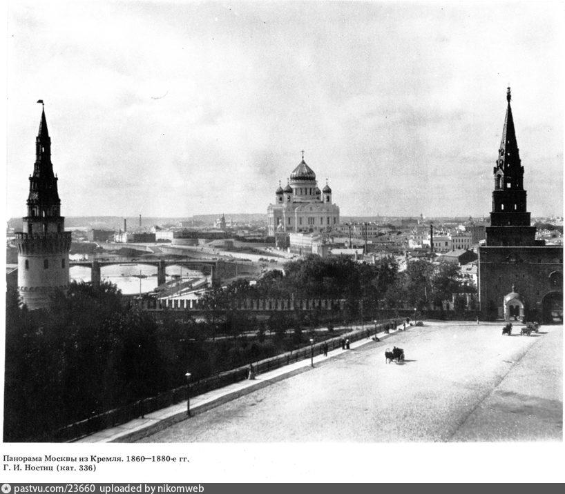 1898-1905