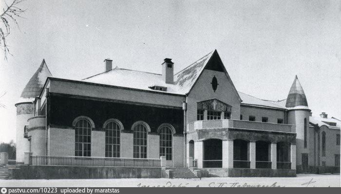 Гбуз но городская клиническая больница 34 советского района