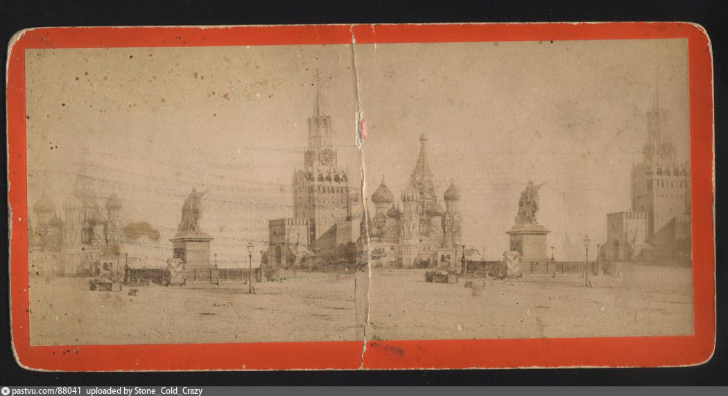 1866-1875