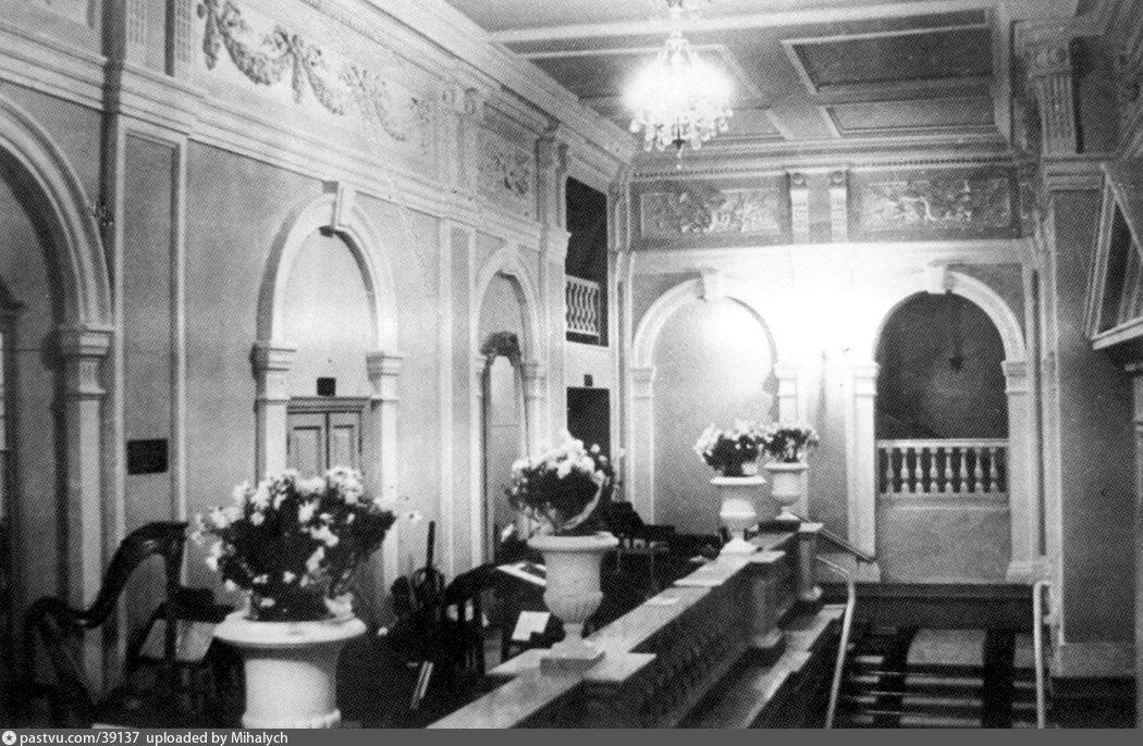 1900-1936