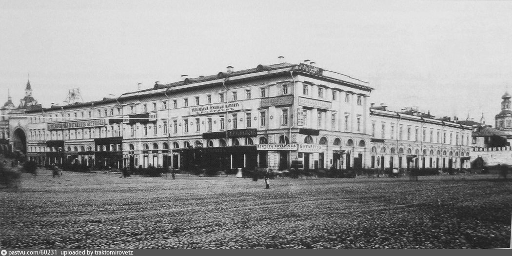 1882-1890