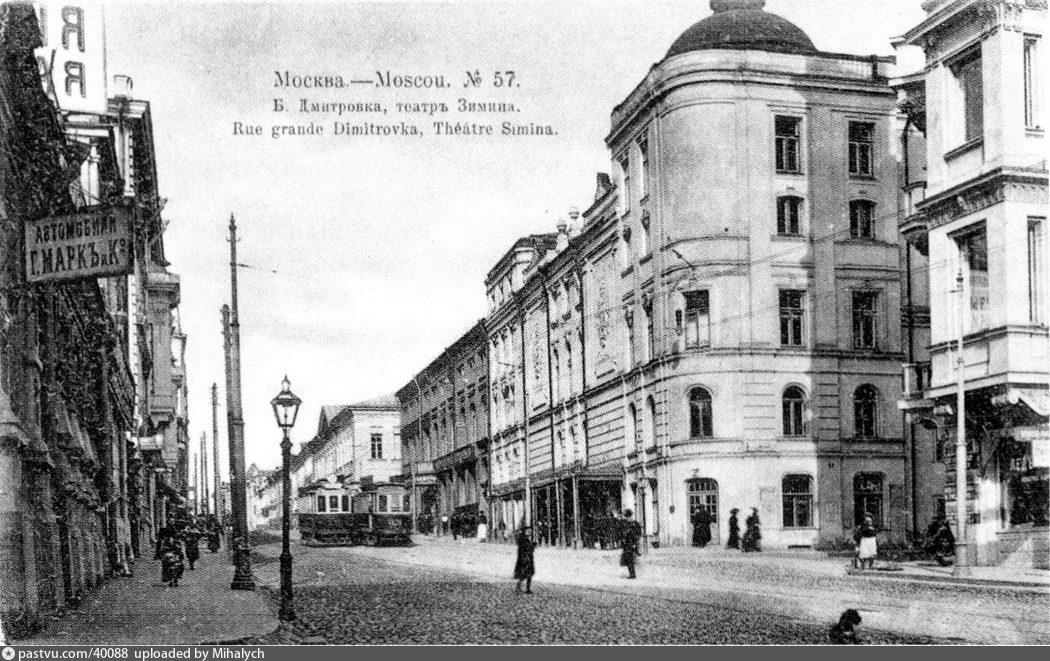������� ���������, ����� ������, 1913