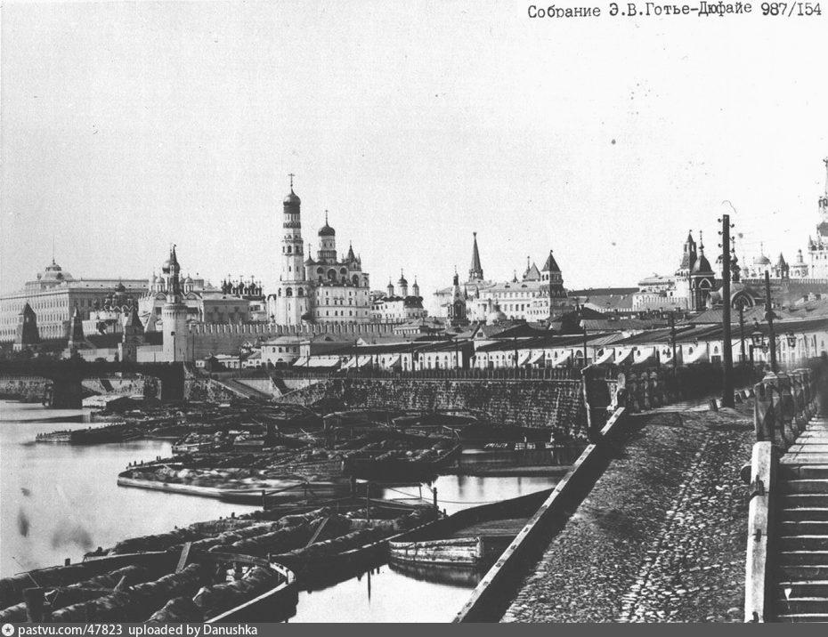 1860-1867