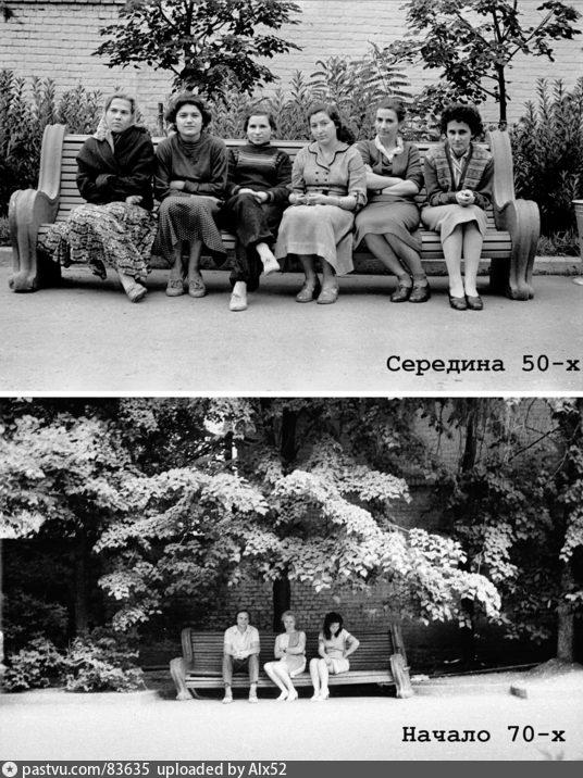 1956-1973
