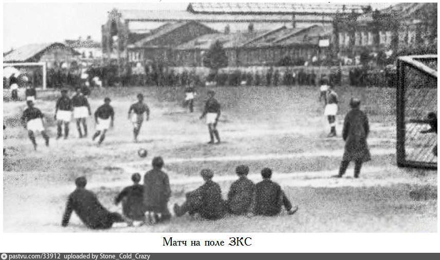 1914-1923