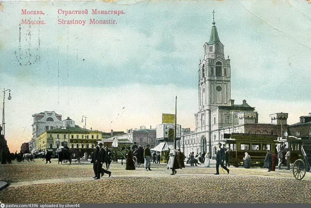 1906-1910