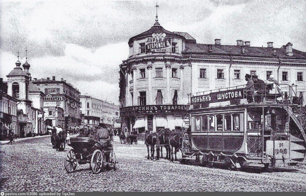 1895-1905