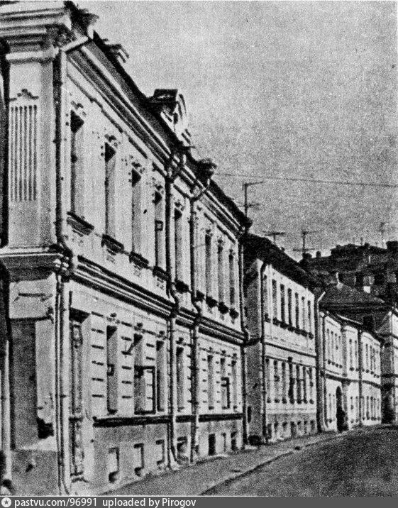 1950-1972
