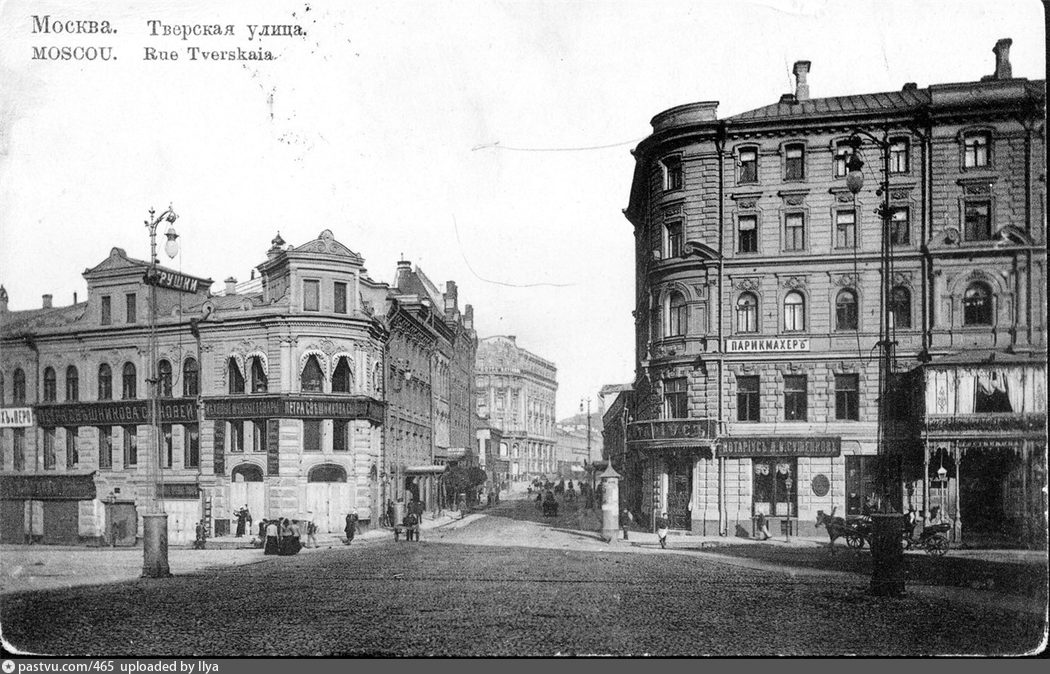 1904-1914