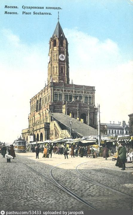 1906-1913