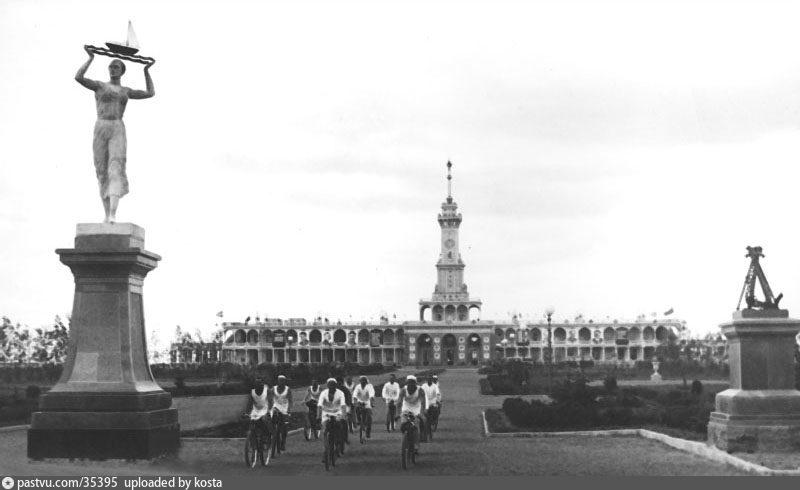 �������� ������ ������ (1939)