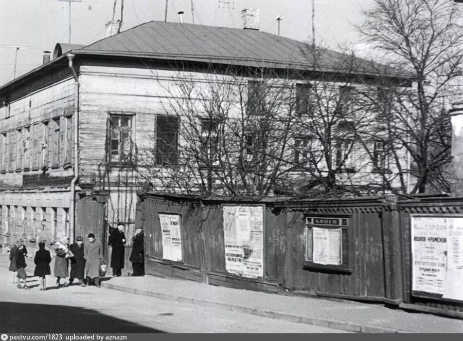 Палаты купца Блазнова