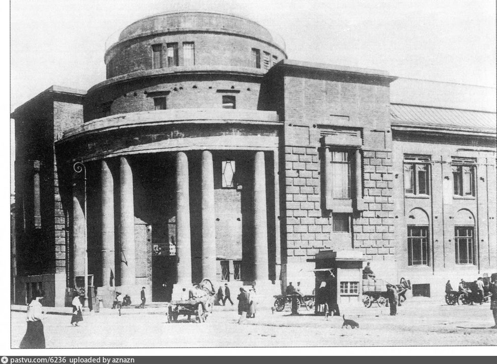 1916-1923