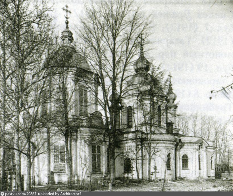 1907-1940