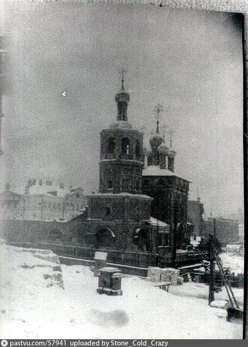 1931-1932