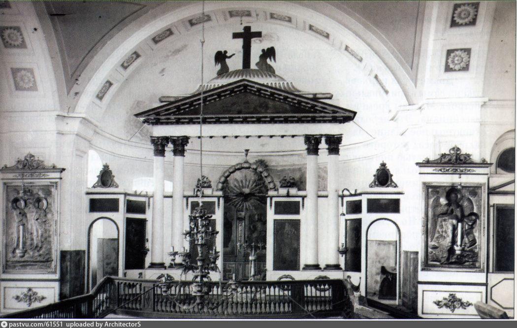 1916-1921