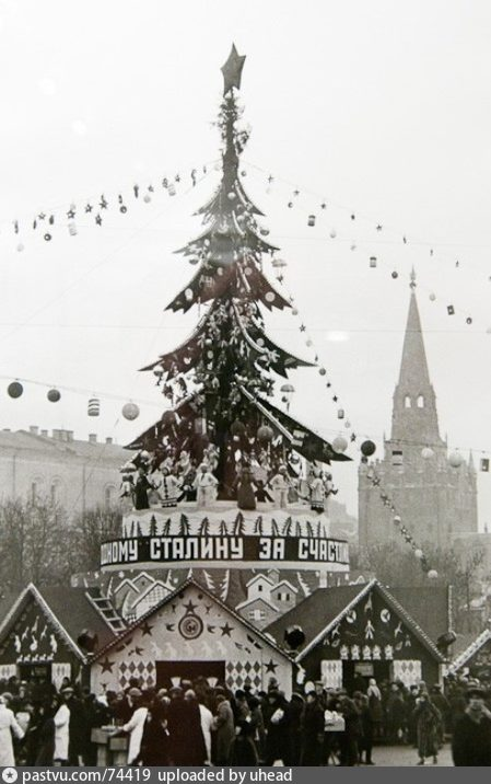 1945-1953