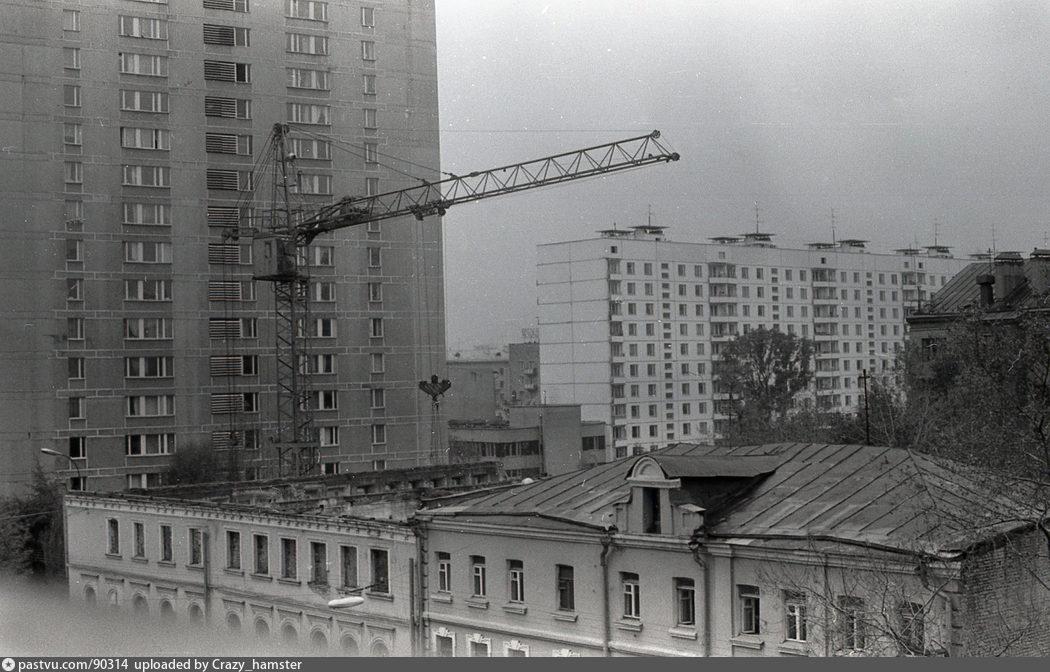 1982-1984