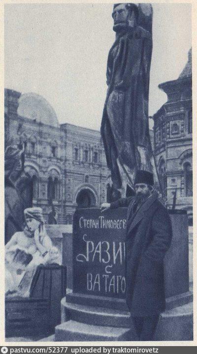Степан Разин с ватагой на Лобном месте